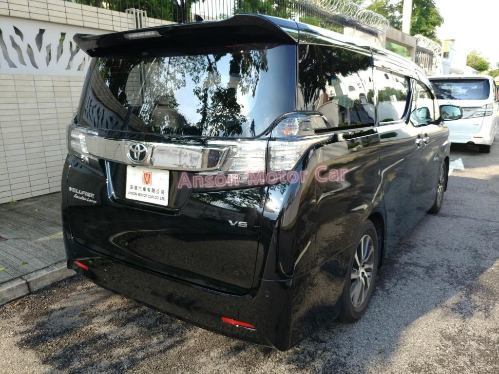 Toyota VELLFIRE 3.5 V6 EXECUTIVE LOUNGE