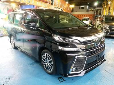 Toyota VELLFIRE ZGA