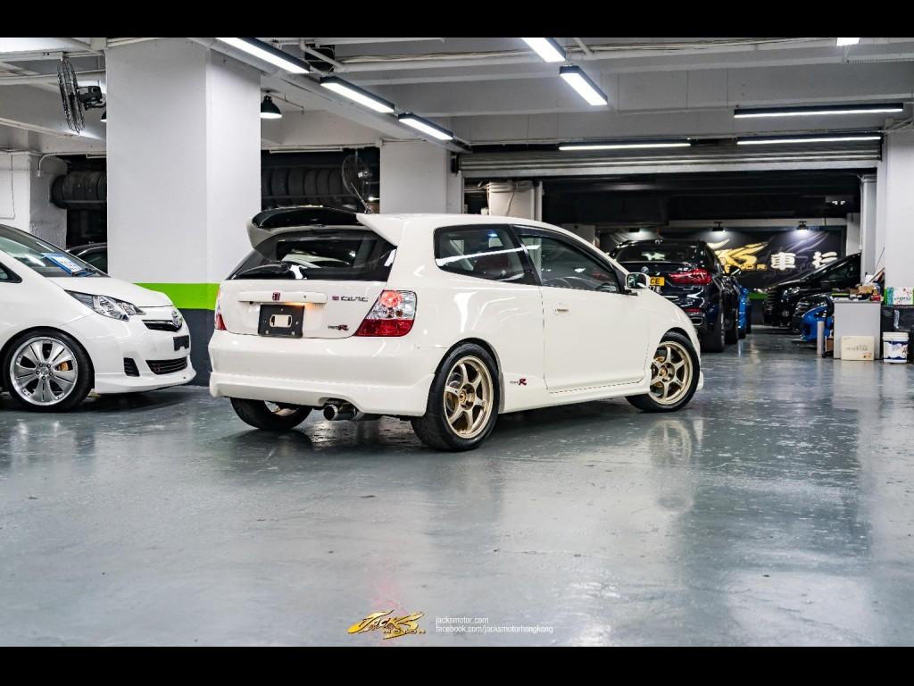 Honda Civic Type-R EP3 Mugen