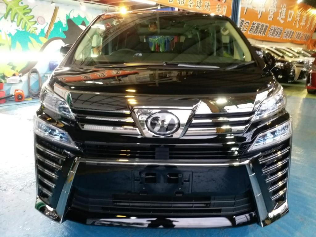 Toyota VELLFIRE FACELIFT