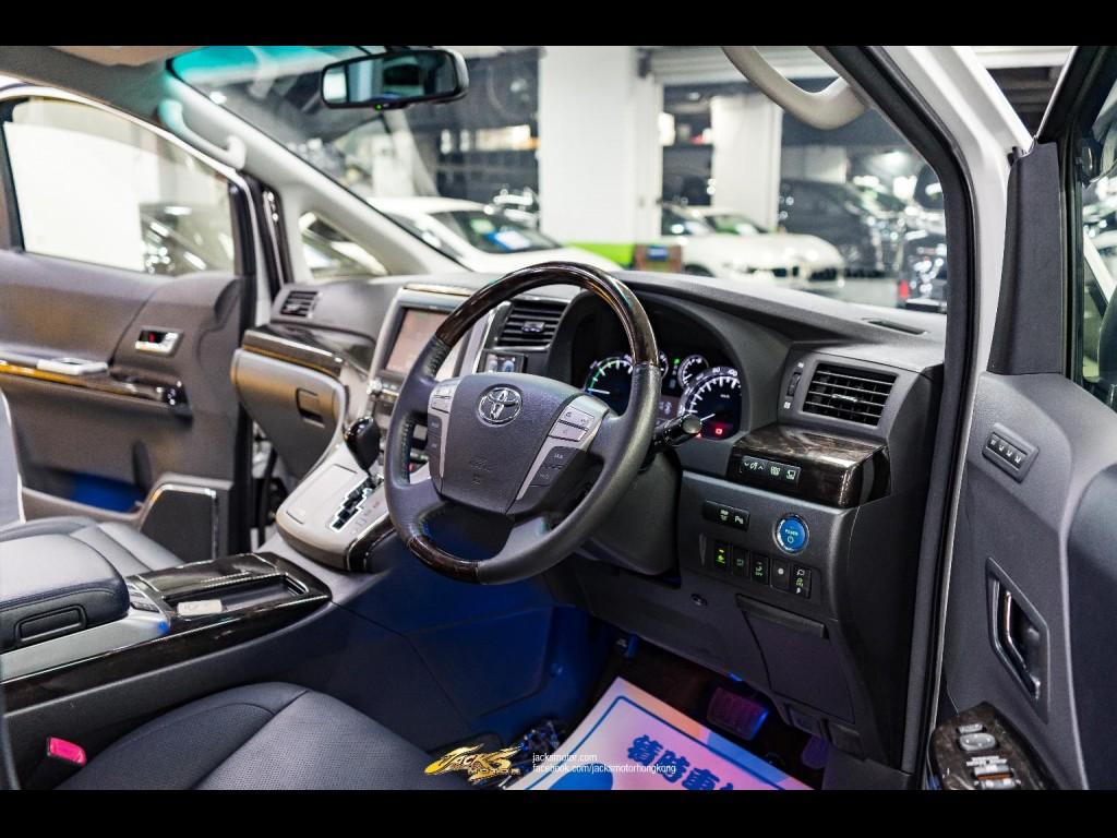 Toyota Alphard 2.4 Hybrid ZR