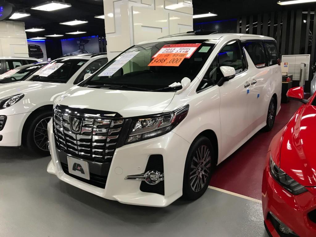 Toyota ALPHARD 2.5