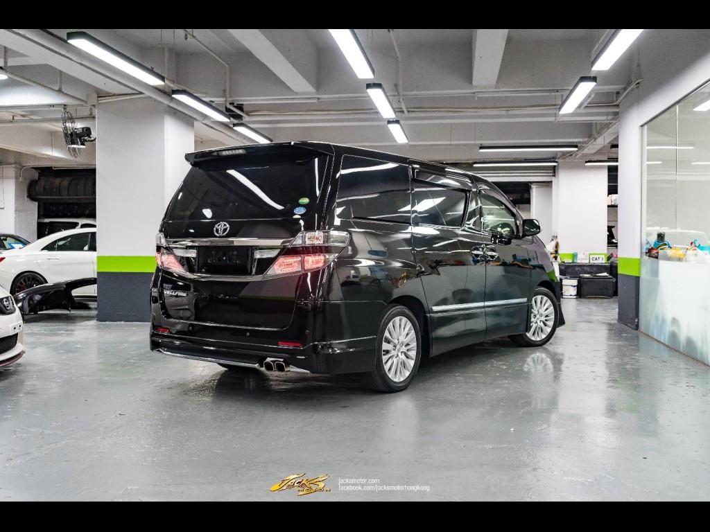 Toyota Vellfire 2.4 ZG
