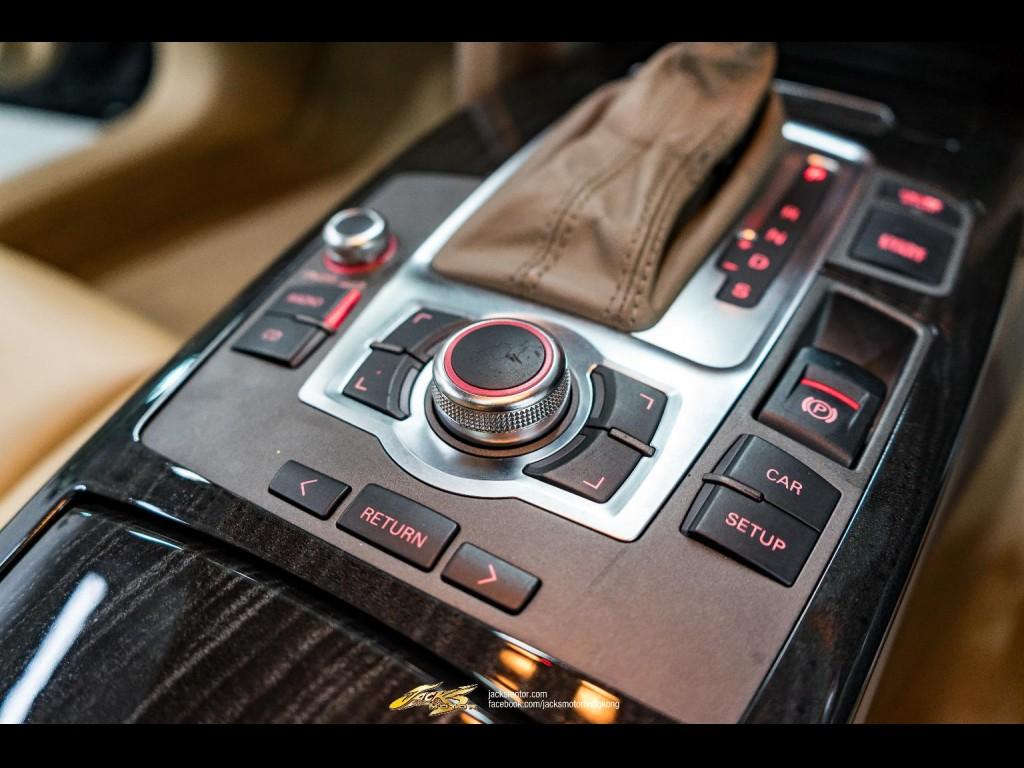 Audi A6 Avant 3.2 FSI Quattro