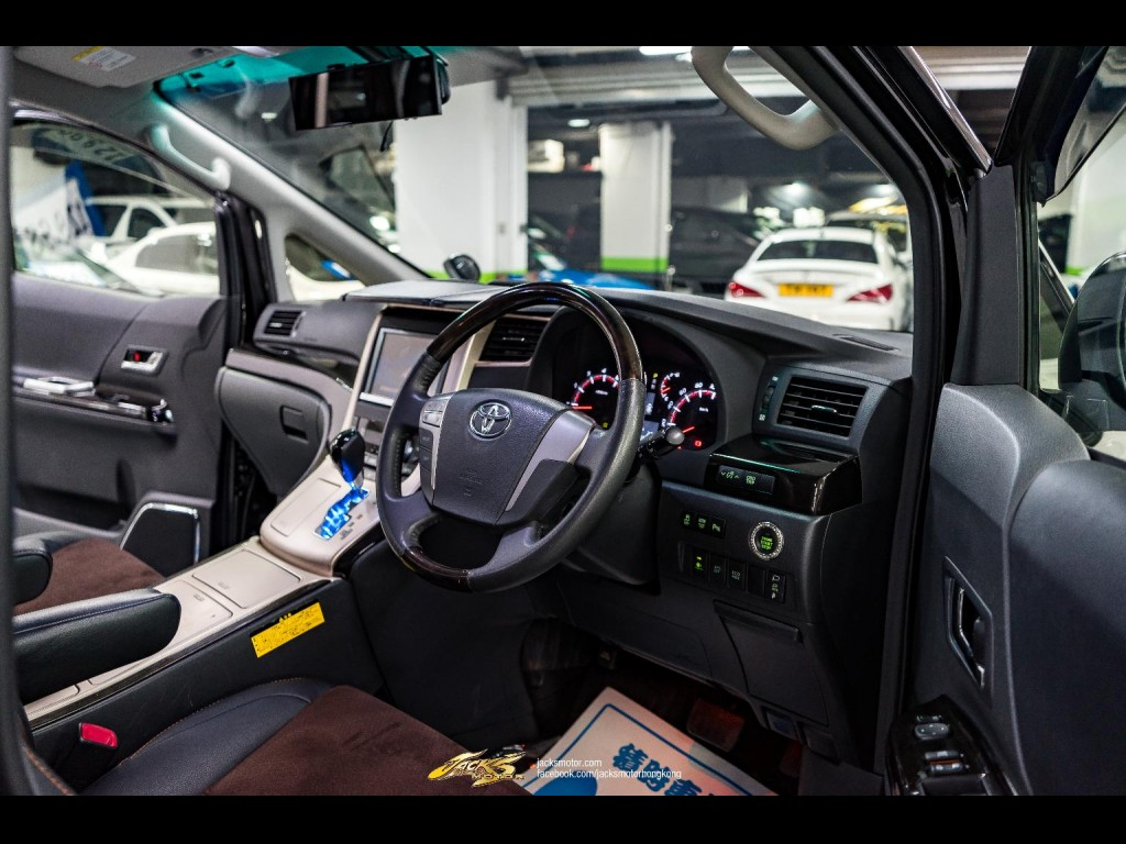 Toyota Alphard 3.5 S Type Gold Modellista